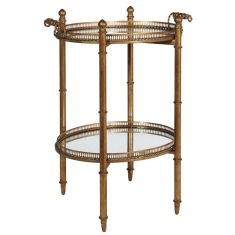 Vintage Gold Two Tier Drinks Table